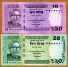 SET Bangladesh, 10 and 20 taka, 2012, P-New, UNC
