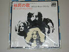 45 RPM LED ZEPPELIN *IMMIGRANT SONG* JAPAN IMPORT
