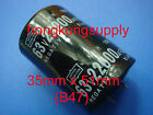 8PCS 63V 22000UF(M) Electrolytic Capacitor 35X51MM (B47)