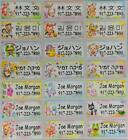 Just Peel&Iron-on Kiddo Custom Name Labels for Clothes- (Buy 5 get 1 FREE)