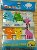 Pack of Bento Lunch Box Food Picks/Mini Forks - Animals (Set B)
