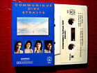 DIRE STRAITS TAPE COMMUNIQUE ASIAN ISSUE