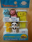 Pack of Bento Lunch Box Food Picks/Mini Forks - Animals