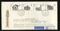 HONG KONG 1985 HISTORIC BUILDINGS REGIST.ILLUSTRATED FIRST DAY COVER