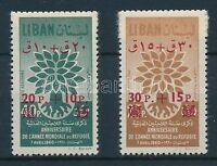 Lebanon stamp Year of Refugees (II) set with overprint 1960 MNH WS101130