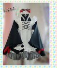 Japanese Style Girl Maid uniform Cosplay lolita Costume Dress