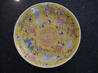 VERY FINE SIGNED CHINESE GUANGXU FAMILLE ROSE IMPERIAL YELLOW GROUND BOWL DISH