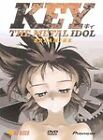 Key The Metal Idol - Vol. 2: Dreaming (Brand New Anime DVD) Rare, Out Of Print