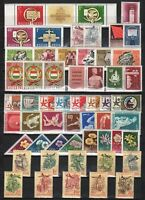 Hungary 1958. Full year collection without sheets ! MNH  (**)