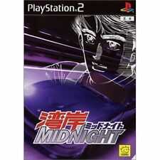 Used PS2 Wangan Midnight Japan Import