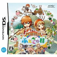 Used DS Bokujou Monogatari: Futago no Mura Japan Import