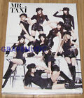 GIRLS' GENERATION SNSD 3RD ALBUM MR. TAXI MR.TAXI CD + PHOTOCARD + 12 POSTCARD