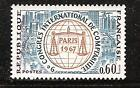 FRANCE # 1193 MNH SCALES OF JUSTICE PARIS CITY & HARBOR