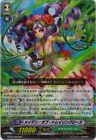 Cardfight Vanguard TGC Japanese BT05/009 RR Maiden of Trailing Rose MINT