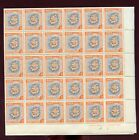 NIUE 1950 MAP 1/2d FULL MINT SHEET 120 stamps