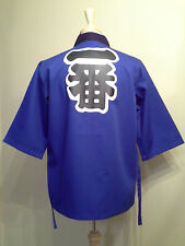 "Happi Sushi Chef Coat, Serving Short Kimono, ""Ichiban"" Royal Blue"