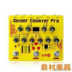 Best guitar pedals :: best parametric equalizer effects