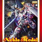 Bandai 1/100 MG RX-0 UNICORN GUNDAM Gundam Model Kit