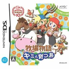 Used DS Bokujou Monogatari: Kimi to Sodatsu Shima Japan Import