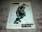 1997-98 PINNACLE BEEHIVE 5X7 JUMBO PAUL KARIYA CARD # 31