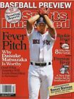Sports Illustrated Daisuke Matsuzaka Red Sox NO LABEL