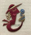 1PC~COFFEE CAFE~IRON ON EMBROIDERED APPLIQUE PATCH