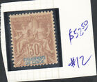 FRENCH INDIA ,# 12 MLH, CAT $ 52.50