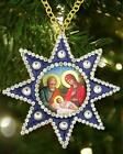 Star Jeweled Christmas Ornament Nativity Russian Icon