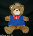 "13"" FISHER PRICE 1997 COMMONWEALTH BROWN BEAR TEDDY STUFFED ANIMAL PLUSH TOY HTF"