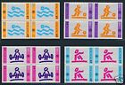 HONG KONG #703-6 MNH, VF+ SET of BLOCKS CV$19.20 S47