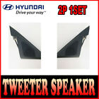 L R Tweeter Speaker Assembly For 06 07 Hyundai Sonata
