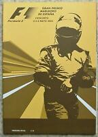 SPANISH GRAND PRIX CATALUNYA F1 Official Programme 2003