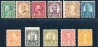 #581-591 VF+ OG NH COMPLETE SET OF 11 CV $402.00 BP6247