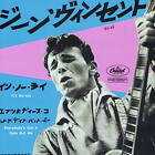 GENE VINCENT - IT'S NO LIE / EVERYBODYS GOT A DATE BUT ME - GREAT CAPITOL JIVERS