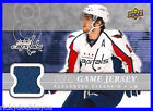 2008-09 Upper Deck Series 2 Alex Ovechkin Game Jersey SP Rare !