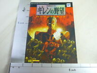 GUNDAM Gihren's Greed Game Guide Book Japanese SS SB *