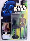 Star Wars POTF 2 Power of the Force Hologram Card EV-9D9