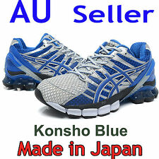 ASICS GEL KINSEI 4 MENS Konsho Blue Running Shoes US 6.5~12