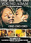 Young Adam (DVD, 2004) SHIPS NEXT DAY Peter Mullan Tilda Swinton Ewan McGregor