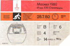 Ticket Olympic Games Moscow 28.07.1980 Basketball