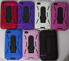 NEW HEAVY DUTY DOUBLE LAYERS SILICONE STAND CASE IPOD TOUCH 4TH GEN ITOUCH 4