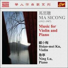 Ma Sicong: Music for Violin and Piano, New Music