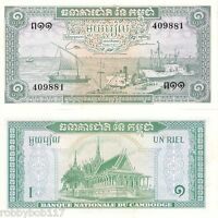 CAMBODIA 1 Riel Banknote World Paper Money UNC Currency Asia Note BILL pick 4c