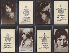 ATHANASSOPOULOS (EGYPT) - FILM STARS (NO FRENCH TEXT) - PLEASE SELECT YOUR CARD.