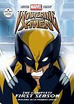 WOLVERINE AND THE X-MEN (LIMITED STEELBOOK EDITION) - THE COMPLETE FIRST S (DVD)