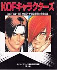 KING OF FIGHTERS KOF characters Art Book 94~97