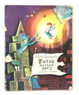 """RARE VINTAGE SOVIET CHILDREN BOOK """"CITY OF YELLOW TUBES"""" TAIL RUSSIA 1968 USSR»"""