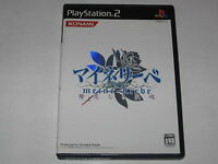 Meine Leibe Playstation 2 PS2 Japan import