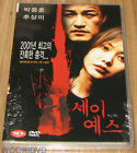 SAY YES / Park Jung Hun / KOREA THRILLER DVD SEALED