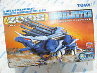 Zoids 1/72 Side of Republic RZ-052 Gun Blaster Model Kit Figure Japan TOMY
